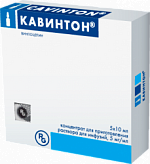 Кавинтон 5мг/мл 10мл n5 концентрат д/приготовления р-ра д/инфузий