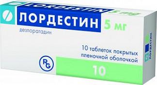 Лордестин 5мг 10 шт. таблетки покрытые пленочной оболочкой