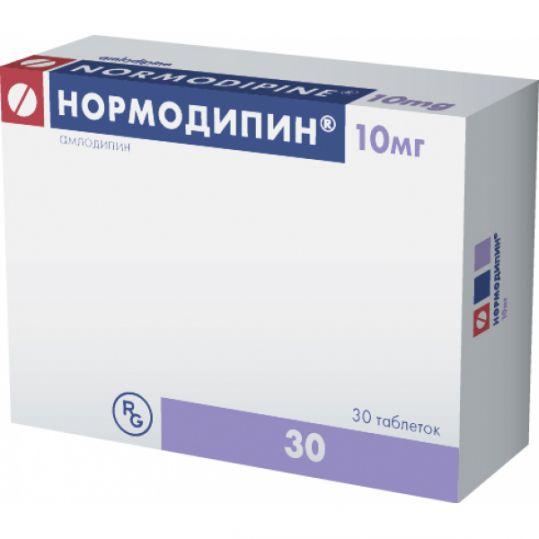 Нормодипин 10мг 30 шт. таблетки, фото №1