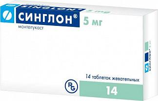 Синглон 5мг 14 шт. таблетки жевательные