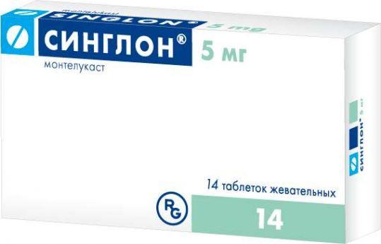 Синглон 5мг 14 шт. таблетки жевательные, фото №1