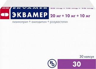 Эквамер 10мг+20мг+10мг 30 шт. капсулы