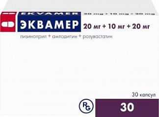 Эквамер 10мг+20мг+20мг 30 шт. капсулы