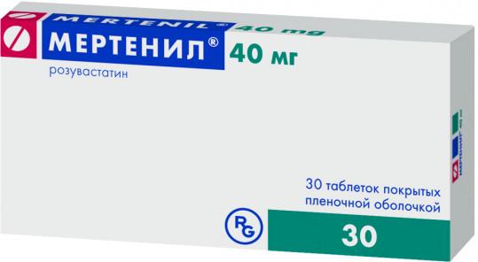 Мертенил 40мг 30 шт. таблетки покрытые пленочной оболочкой, фото №1