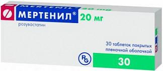 Мертенил 20мг 30 шт. таблетки покрытые пленочной оболочкой