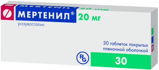 Мертенил 20мг 30 шт. таблетки покрытые пленочной оболочкой, фото №1