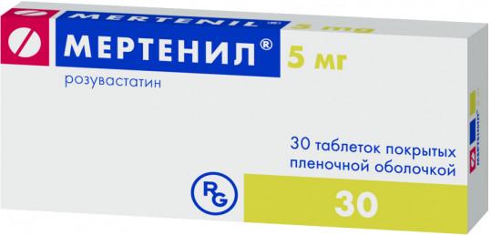 Мертенил 5мг 30 шт. таблетки покрытые пленочной оболочкой, фото №1