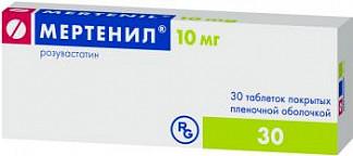 Мертенил 10мг 30 шт. таблетки покрытые пленочной оболочкой