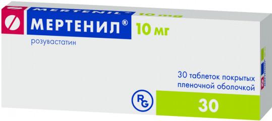 Мертенил 10мг 30 шт. таблетки покрытые пленочной оболочкой, фото №1