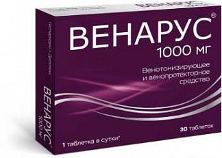 Венарус 1000мг 30 шт. таблетки покрытые плен. обол.