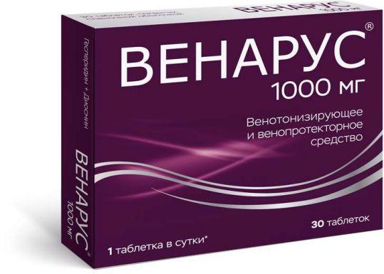 Венарус 1000мг 30 шт. таблетки покрытые плен. обол., фото №1