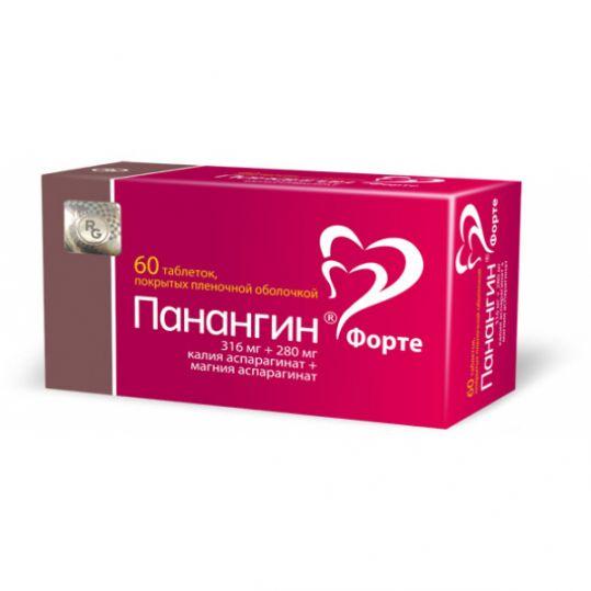 Панангин форте 60 шт. таблетки покрытые пленочной оболочкой, фото №1