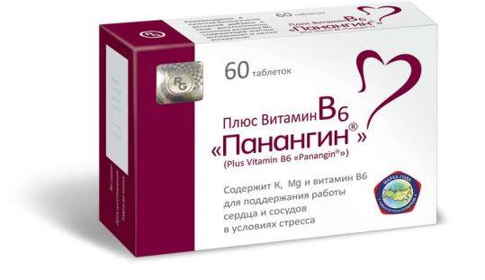 Плюс витамин в6 панангин таблетки 60 шт., фото №1