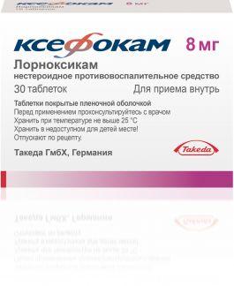 Ксефокам 8мг n30 таб. покрытые пленочной оболочкой