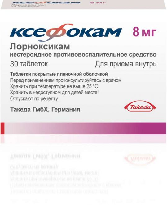 Ксефокам 8мг 30 шт. таблетки покрытые пленочной оболочкой, фото №1