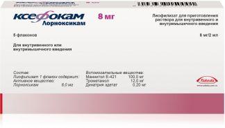 Ксефокам 8мг n5 лиофилизат д/приготовления р-ра д/инъекций