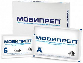 Мовипреп купить в аптеках москвы