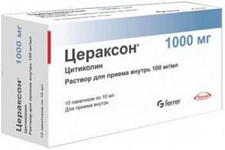 Цераксон 100мг/мл 10мл 10 шт. раствор для приема внутрь пакет