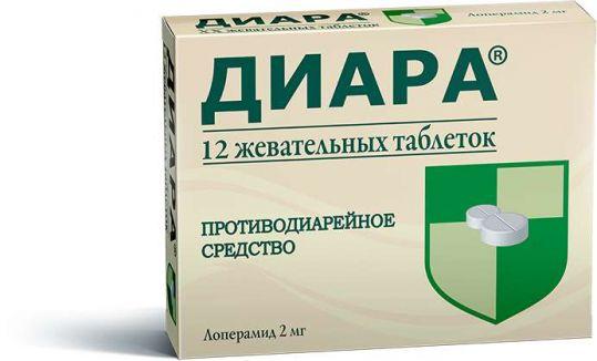 Диара 2мг 12 шт. таблетки жевательные, фото №1