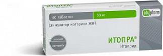 Итопра 50мг 40 шт. таблетки покрытые пленочной оболочкой