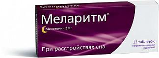 Меларитм 3мг 12 шт. таблетки покрытые пленочной оболочкой