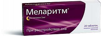 Меларитм 3мг 24 шт. таблетки покрытые пленочной оболочкой