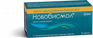 Новобисмол 120мг 56 шт. таблетки покрытые пленочной оболочкой