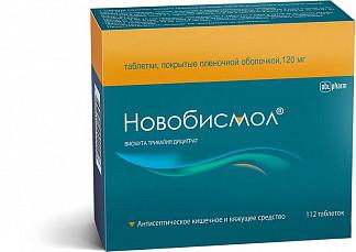 Новобисмол 120мг 112 шт. таблетки покрытые пленочной оболочкой