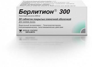 Берлитион 300мг 30 шт. таблетки покрытые пленочной оболочкой