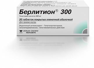 Берлитион 300мг n30 таб. покрытые пленочной оболочкой