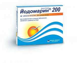 Йодомарин 200 200мкг 50 шт. таблетки
