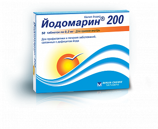 Йодомарин 200 200мкг n50 таб.