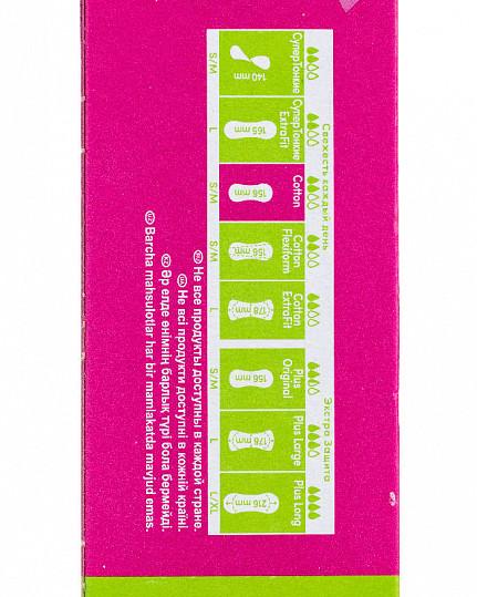 Кэфри прокладки ежедневные воздухопроницаемые алоэ 20 шт. джонсон & джонсон, фото №5