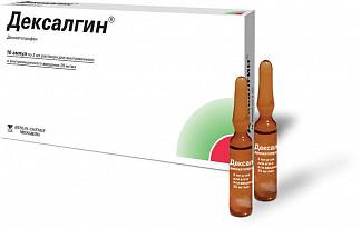 Дексалгин 25мг/мл 2мл 10 шт. раствор для внутривенного и внутримышечного введения