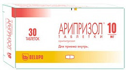 Арипризол 10мг 30 шт. таблетки