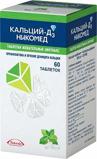Кальций-д3 никомед 60 шт. таблетки жевательные мята