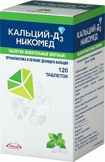 Кальций-д3 никомед 120 шт. таблетки жевательные мята