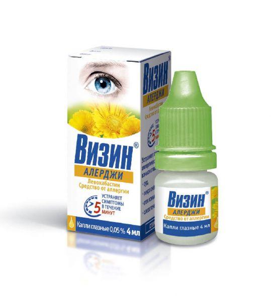 Визин алерджи 0,05% 4мл капли глазные, фото №1