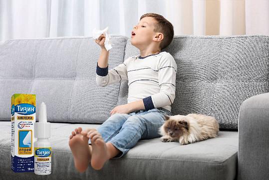 Тизин алерджи 50мкг/доза 10мл спрей назальный дозированный, фото №10