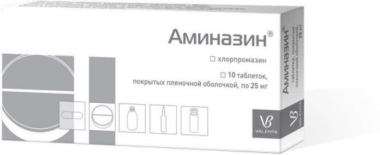 Аминазин 25мг 10 шт. таблетки покрытые пленочной оболочкой, фото №1