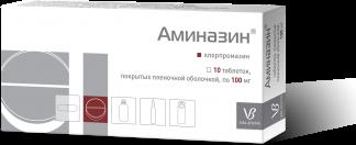Аминазин 100мг n10 таб. покрытые пленочной оболочкой
