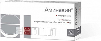Аминазин 100мг 10 шт. таблетки покрытые пленочной оболочкой