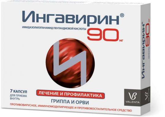 Ингавирин 90мг 7 шт. капсулы, фото №1