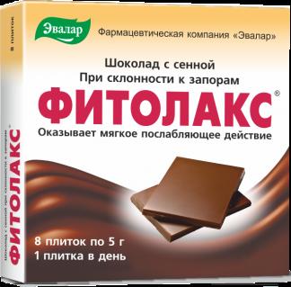 Фитолакс шоколад 5г n8