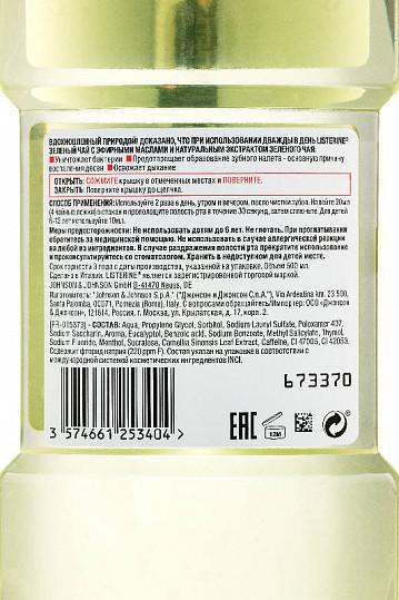 Листерин ополаскиватель для пол.рта зеленый чай 500мл джонсон&джонсон, фото №5