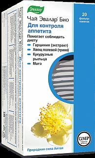 Эвалар био для контроля аппетита чай 1,5г n20 ф/п
