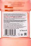 Листерин ополаскиватель для полости рта детский ягодная свежесть 250мл джонсон & джонсон, фото №6