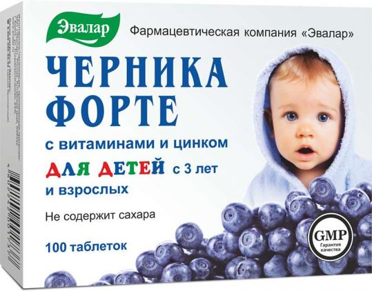 Черника-форте таблетки 250мг витамины/цинк 100 шт., фото №1