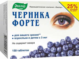 Черника-форте таблетки витамины/цинк 150 шт. эвалар