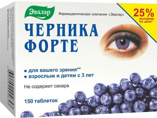 Черника-форте таблетки витамины/цинк 150 шт. эвалар, фото №1
